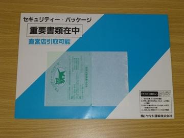 P1060585.JPG