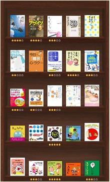 2015-8-booklog.jpg