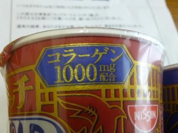 P1100966.JPG